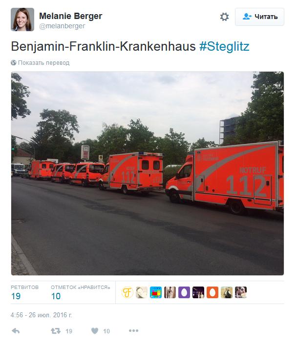 Очередное вооружённое нападение в Берлине.