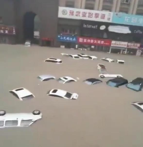 Китай наводнения / Фото: flood / www.instagram.com