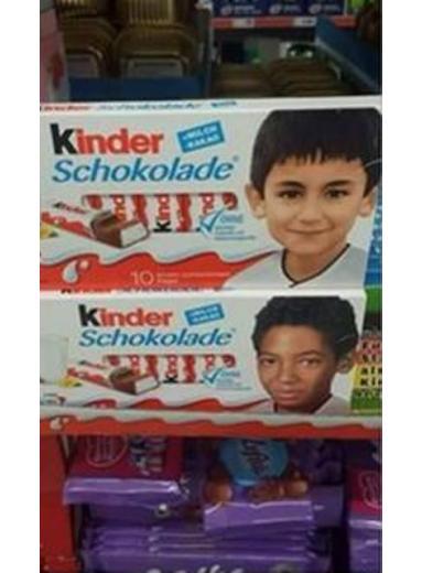 шоколад киндер с сыновьями жерома боатенга и илкай гюндогана фото