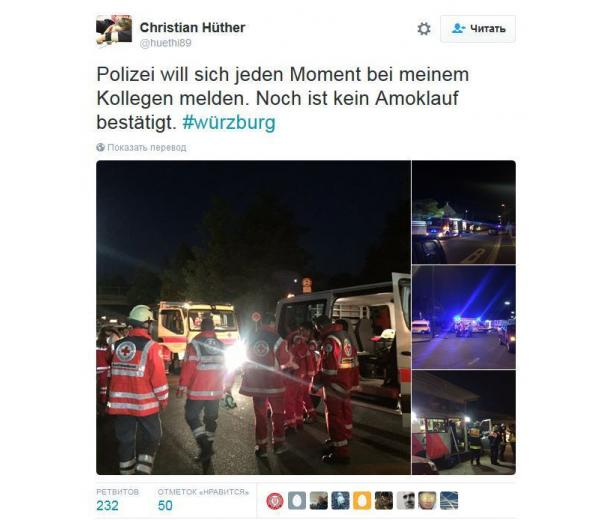 Нападение на поезд в Вюрцбурге. Нападавшим оказался 17-летний беженец фото 1