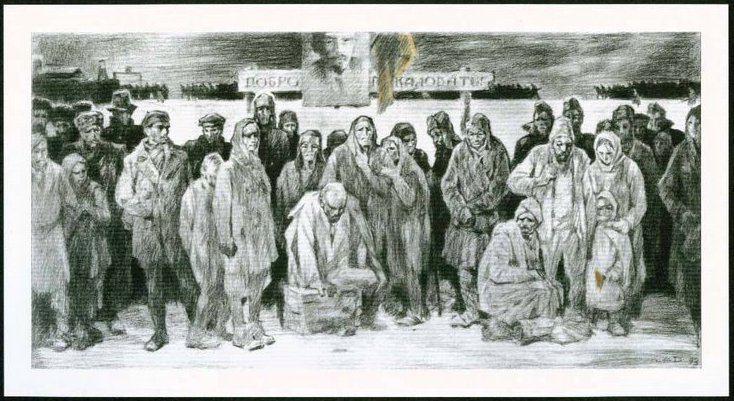 «С того света. К 75-летию депортации советских немцев вспоминается», – Папа Шульц фото 1