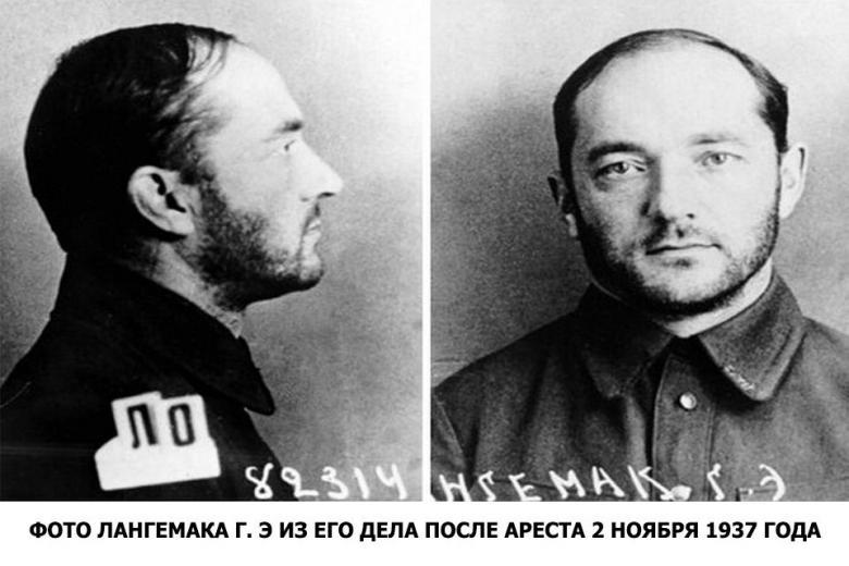 Георгий Эрихович Лангемак – советский немец, создатель «Катюши»