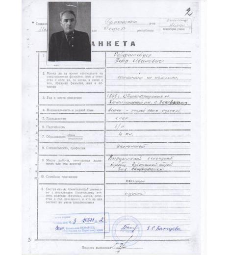 «Не было бы счастья, да несчастье помогло». К 75-летию депортации советских немцев вспоминается…