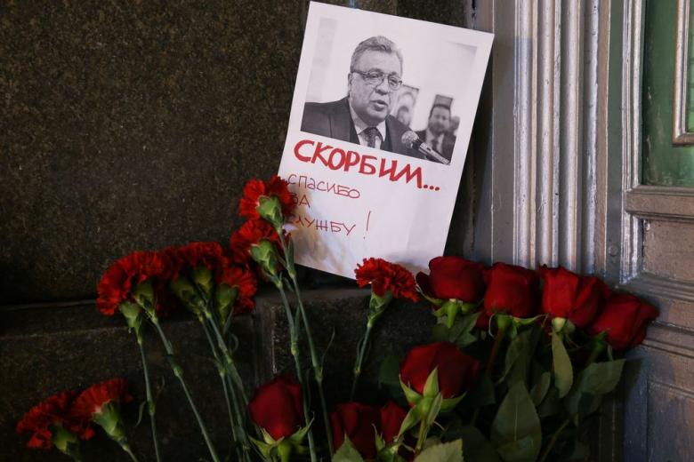 Кто стоит за убийством российского дипломата? фото 1