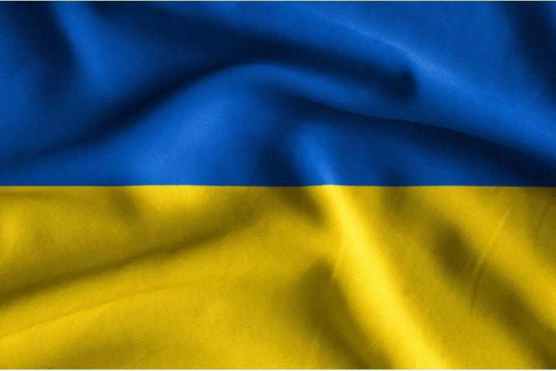 Представительства Украины в Германии фото 1