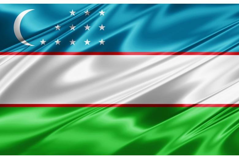 Представительства Республики Узбекистан в Германии фото 1