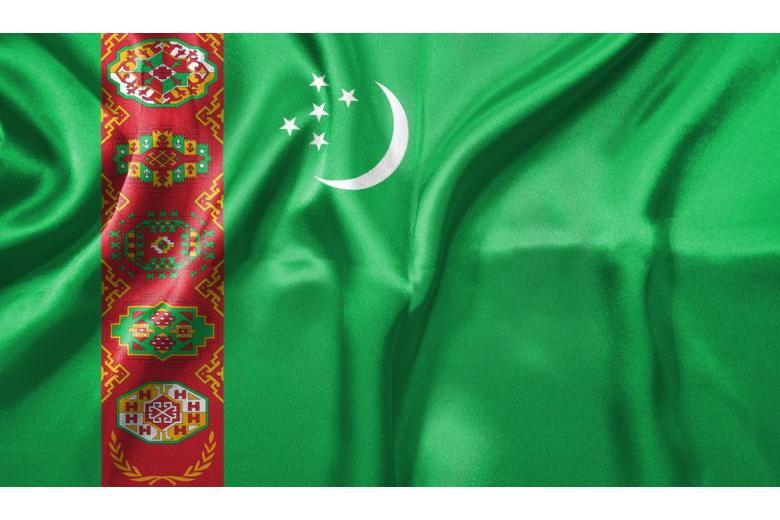 Представительства Туркменистана в Германии фото 1