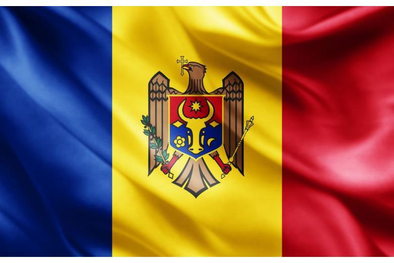 Представительства Республики Молдова в Германии фото 1