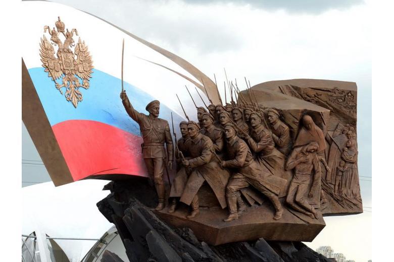 Российские немцы в Первой мировой войне фото 1