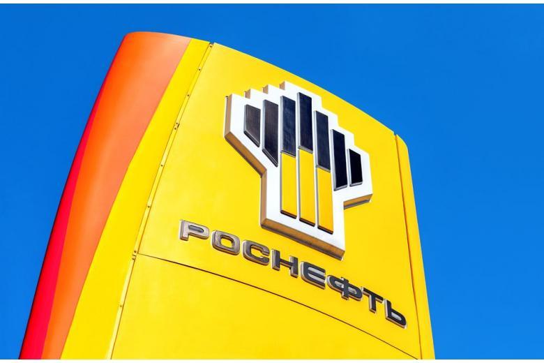 «Роснефть» начинает монополизацию немецкого рынка фото 1