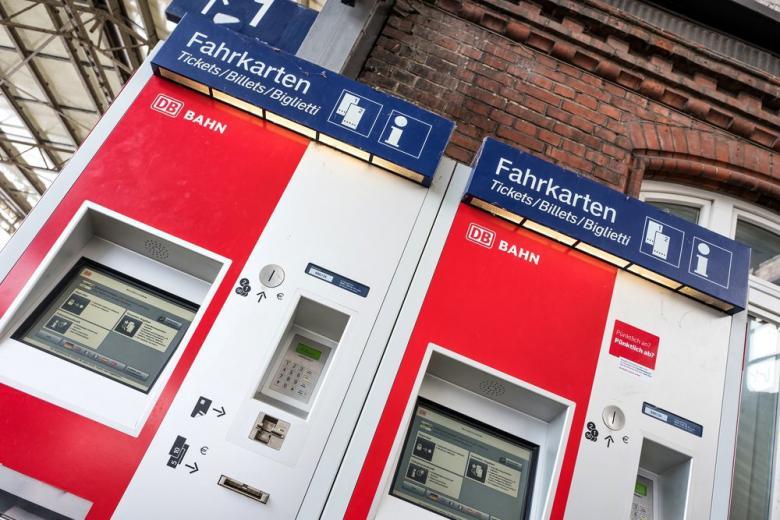 Экстремизм или халатность: в Дортмунде от взрыва билетного автомата погиб мужчина фото 1
