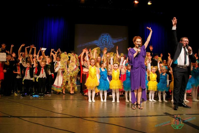 «Мы – вместе!»: 2-ой Интернациональный Фестиваль в Берлине фото 1
