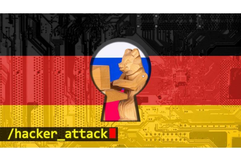 В Бундесвере опасаются серьезных последствий атак хакеров фото 1