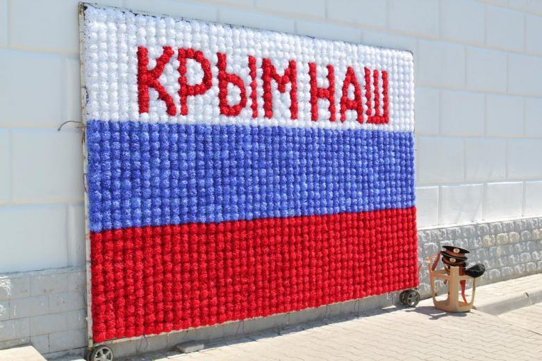 В Германии выпустили учебники с российским Крымом фото 1