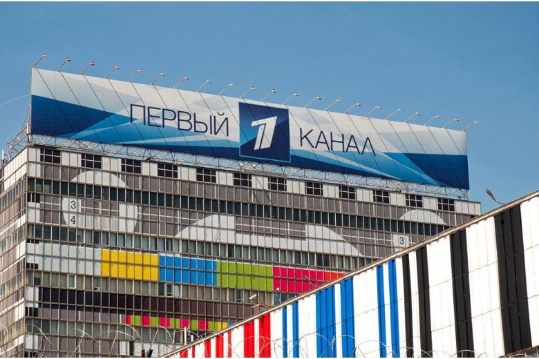 Российские власти хотят переориентировать телевидение фото 1