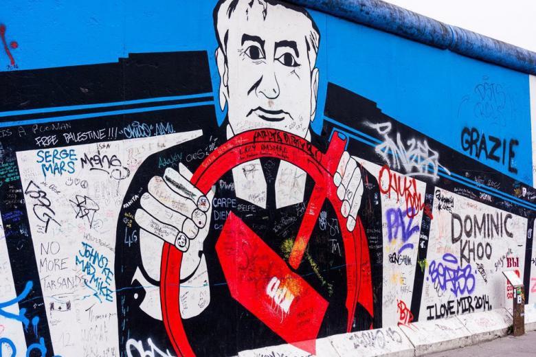 Вокруг Берлинской стены возведут ограждение фото 1
