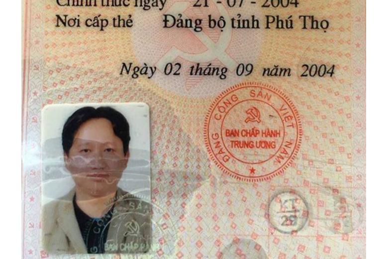 В Германии был похищен вьетнамский политик фото 1