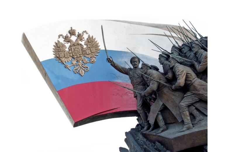 М.В. Танский о пребывании русских в Германии в начале Первой мировой войны фото 1