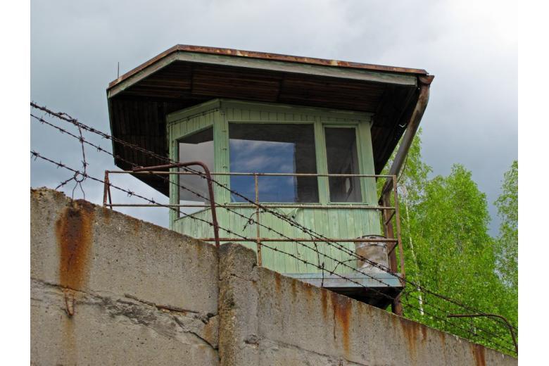 Виртуальный музей ГУЛАГа напоминает о жертвах сталинского режима фото 1