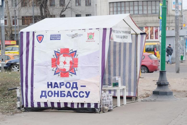 Кремль: Москва не откажется от гуманитарной помощи для Донбасса фото 1