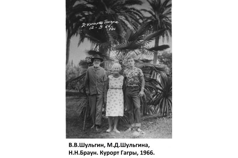 Николай Браун:  «К нам относились сочувственно, как к детям репрессированных…»