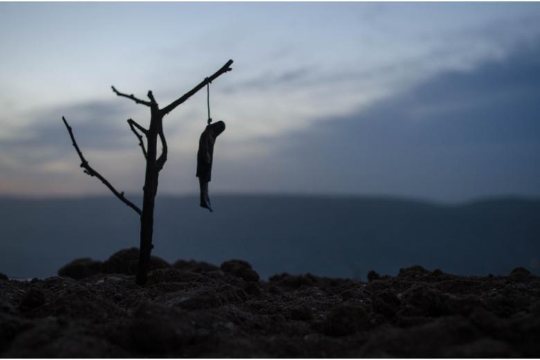 Очередная массовая казнь в Ираке вызвала шок в ООН фото 1