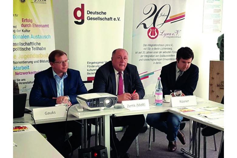 Вальтер Гаукс: «Молодёжь энергична, а старшее поколение - многоопытно, что в совокупности составляет хорошую движущую силу российских немцев»