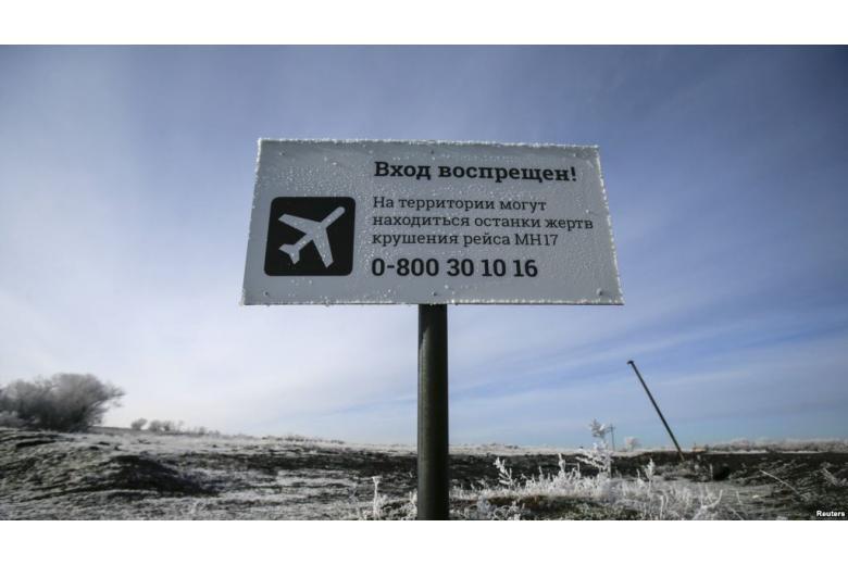 """Лидеры ЕС призвали Россию признать ответственность за гибель """"Боинга"""" фото 1"""