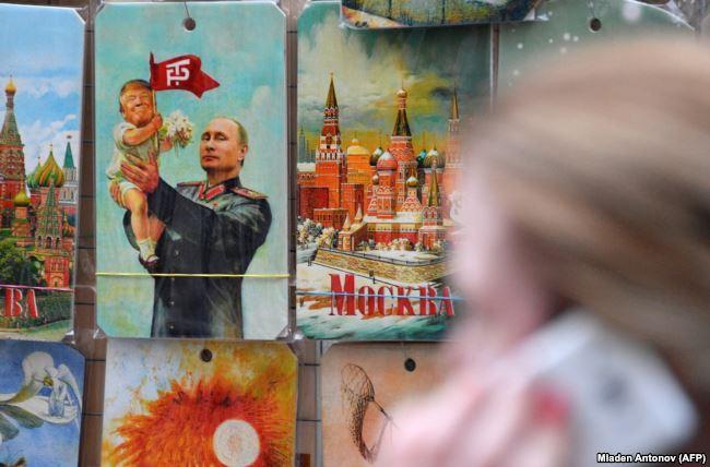 Неформальный национализм. Как советский троп стал российским фото 2