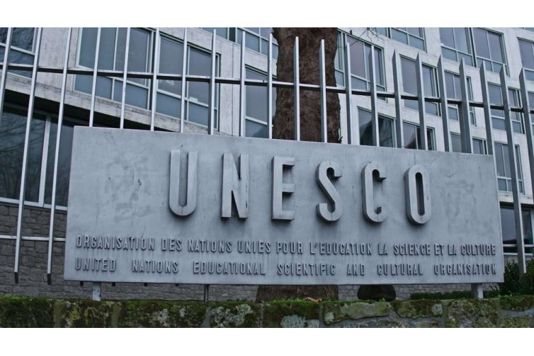 Генеральный директор Юнеско осуждает нападение в Центральноафриканской Республике фото 1
