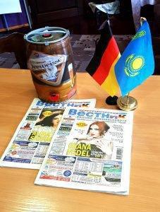 Мы строим мост дружбы «КАЗАХСТАН – ГЕРМАНИЯ» фото 7