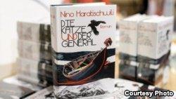 Кошка и Генерал. Немецкий роман как эхо чеченской войны фото 2