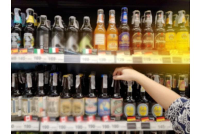 beer in the supermarket