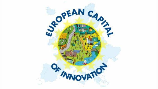 Гамбург вошел в список самых инновационных городов Европы фото 1