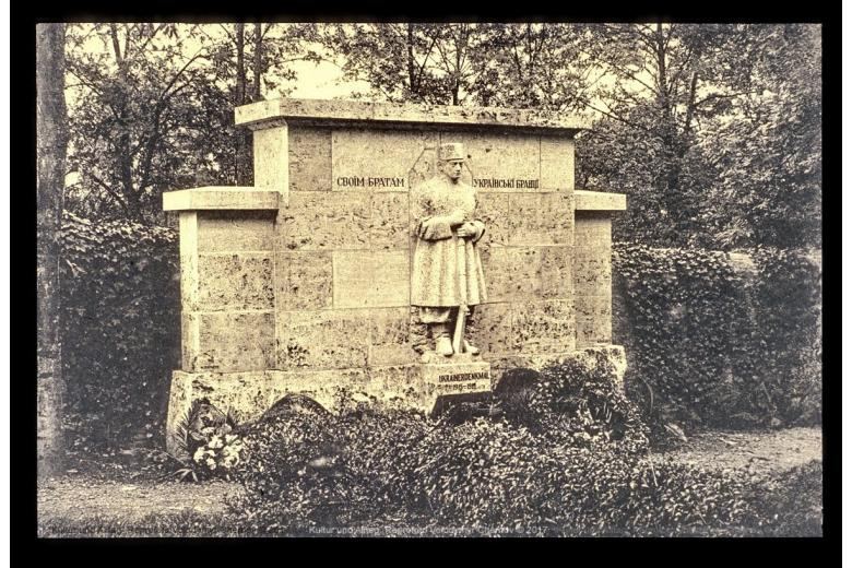 В Гессене хотят отреставрировать памятник украинским военнопленным фото 1