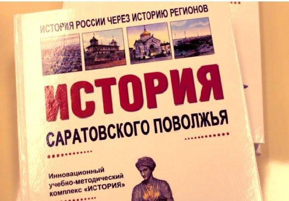 В школах будут изучать историю российских немцев фото 1