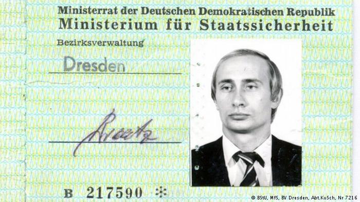 В немецких архивах нашли удостоверение Штази, принадлежащее Путину фото 1