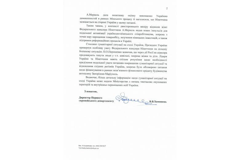 «Германия остается на стороне Украины» фото 3