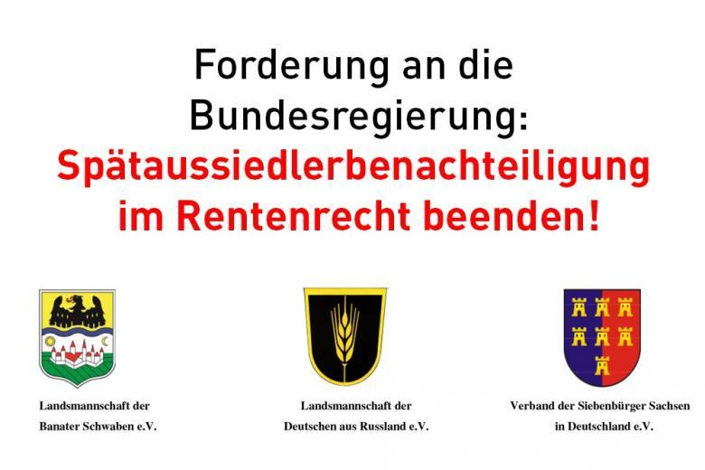 Gemeinsame Resolution: Spätaussiedlerbenachteiligung im Rentenrecht beenden! фото 1