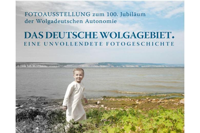 В Ханау открылась выставка, посвященная истории поволжских немцев (+видео) фото 1