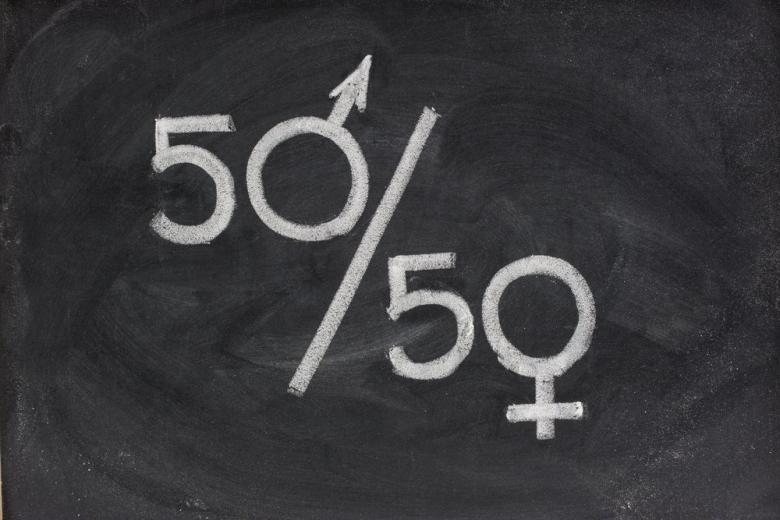 Равноправие полов 50/50