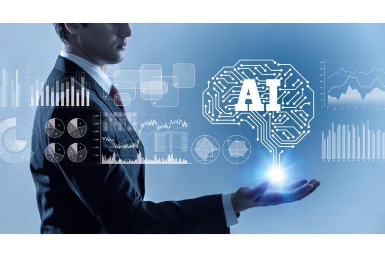 концепт искусственный интеллект