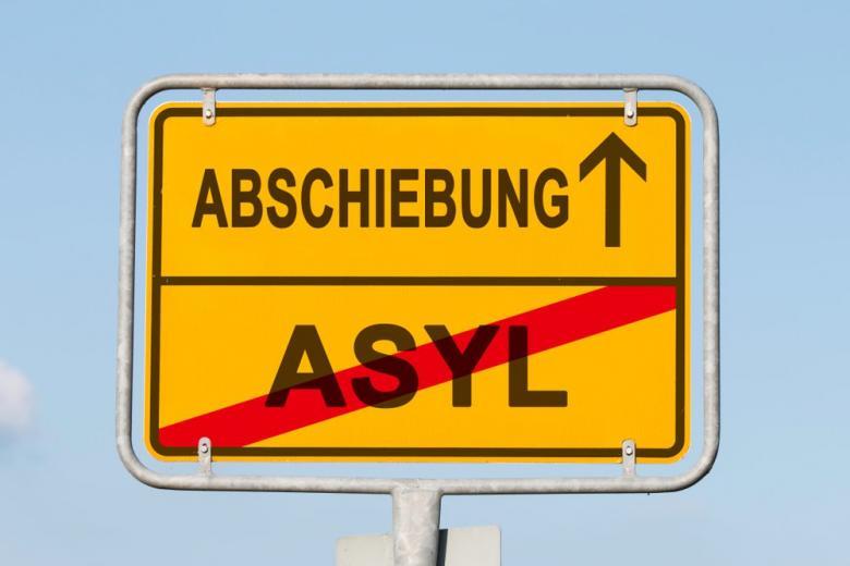 Депортация на немецком языке
