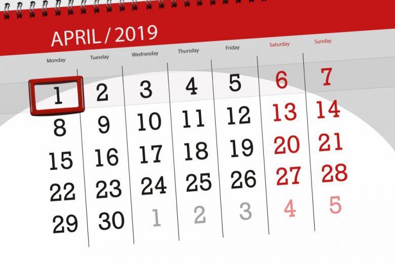 Календарь апрель 2019