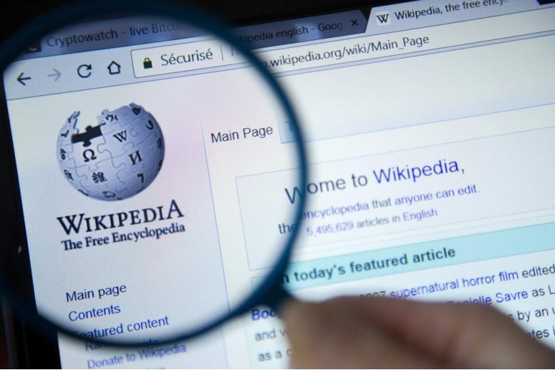 Логотип сайта Википедия