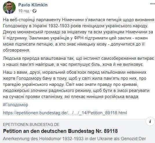 В Германии хотят признать Голодомор 1932-1933 годов в Украине геноцидом фото 2