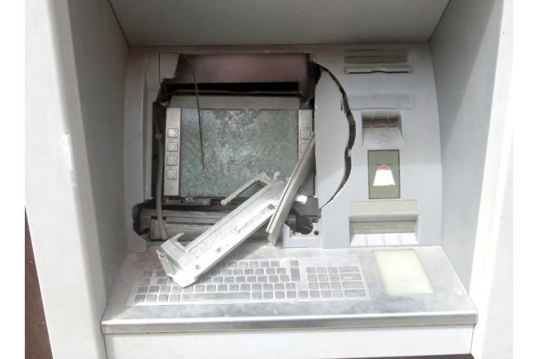 сломанный банкомат