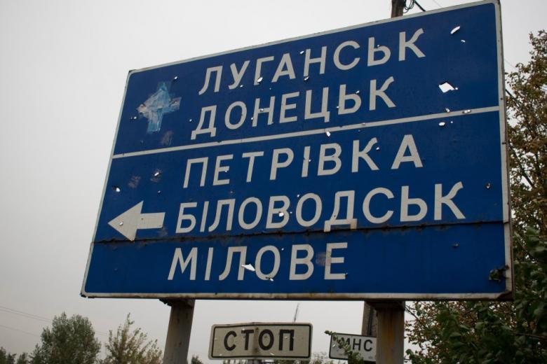 Road sign Lugansk Donetsk