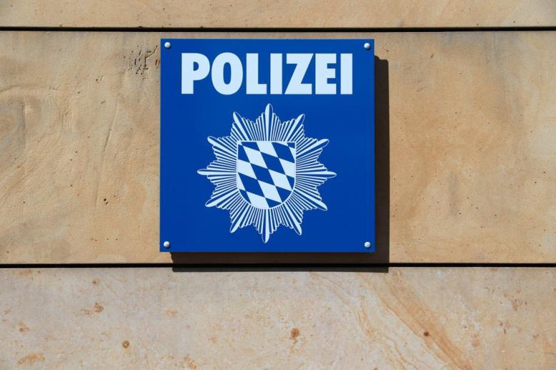 Участок полиции
