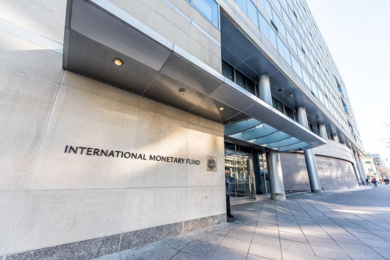 Офис МВФ в Вашингтоне
